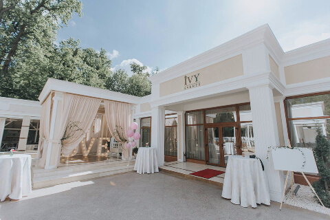 poza principala IVY Events